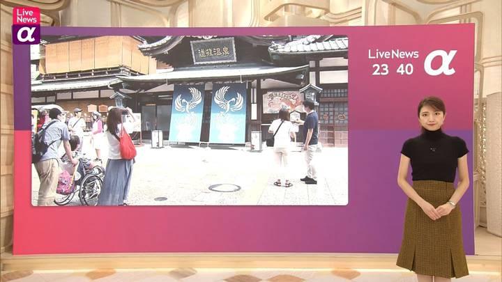 2020年10月13日三田友梨佳の画像10枚目