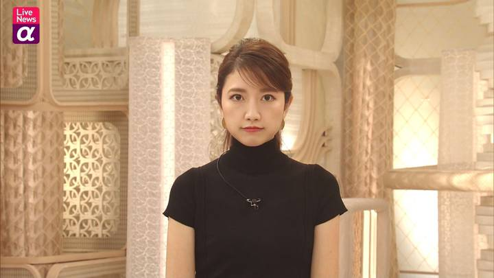 2020年10月13日三田友梨佳の画像11枚目