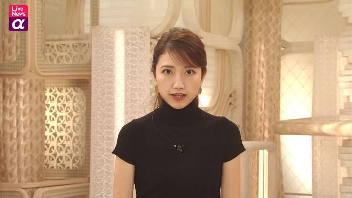 2020年10月13日三田友梨佳の画像12枚目