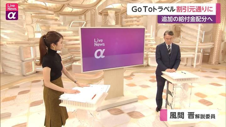 2020年10月13日三田友梨佳の画像13枚目