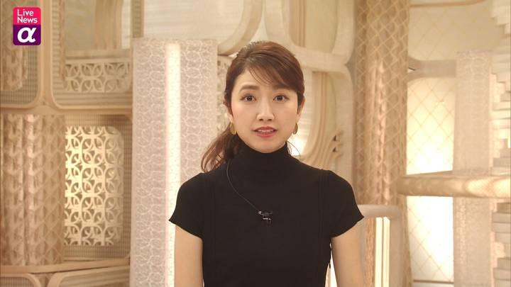 2020年10月13日三田友梨佳の画像14枚目