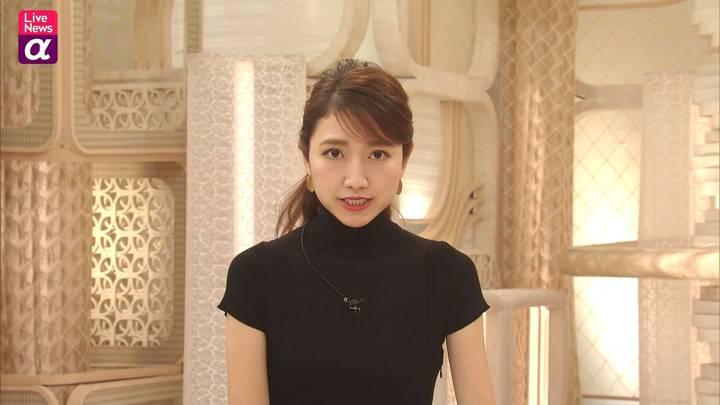 2020年10月13日三田友梨佳の画像15枚目