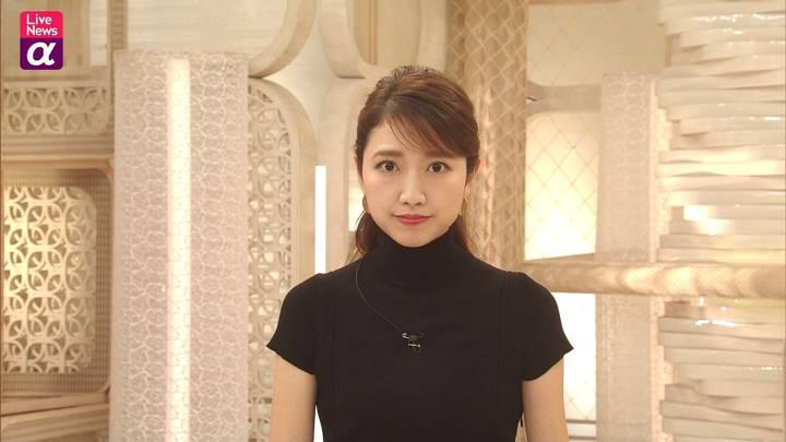 2020年10月13日三田友梨佳の画像20枚目