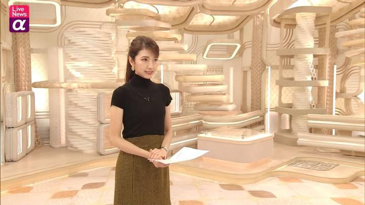 2020年10月13日三田友梨佳の画像30枚目