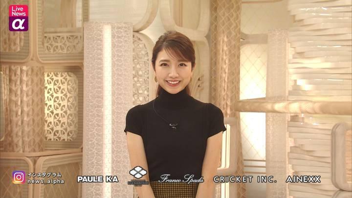 2020年10月13日三田友梨佳の画像31枚目