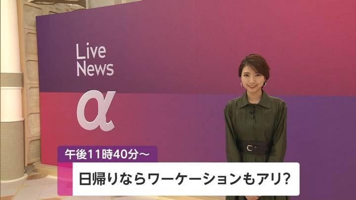 2020年10月14日三田友梨佳の画像01枚目