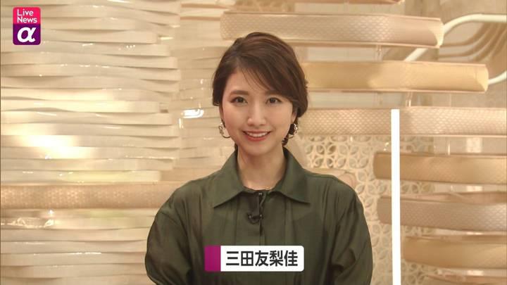 2020年10月14日三田友梨佳の画像06枚目