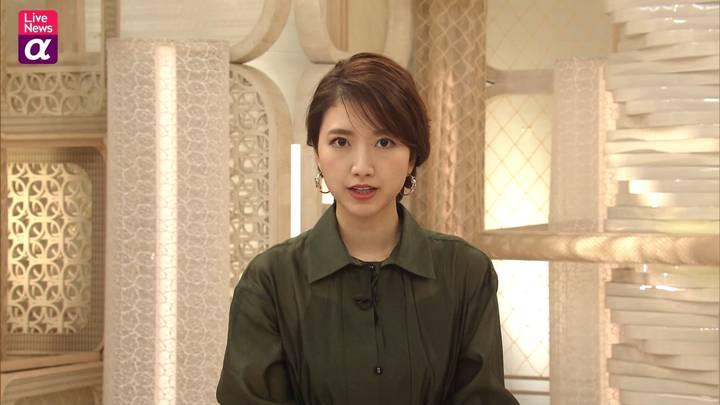 2020年10月14日三田友梨佳の画像16枚目