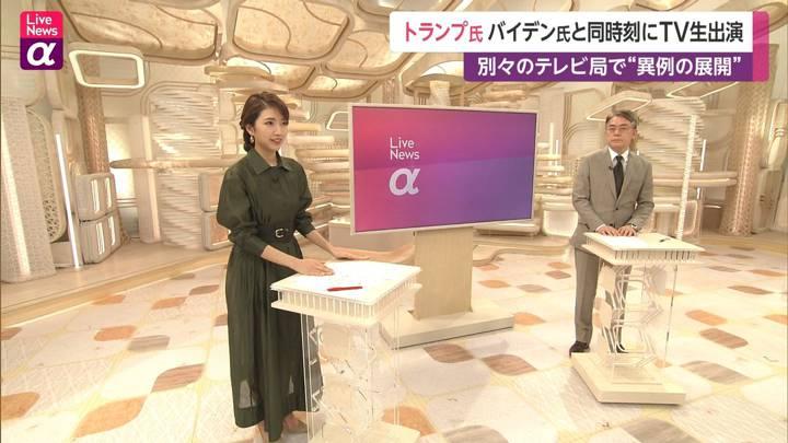2020年10月14日三田友梨佳の画像17枚目