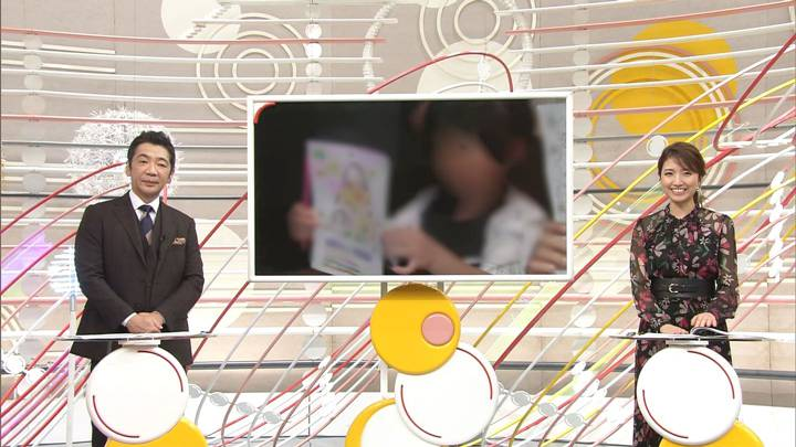 2020年10月18日三田友梨佳の画像10枚目