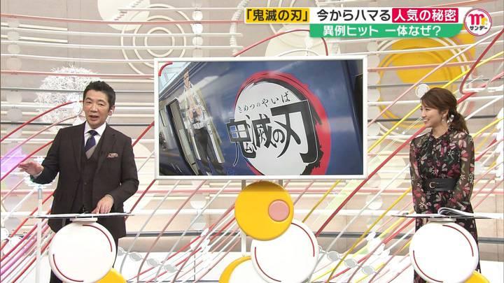 2020年10月18日三田友梨佳の画像13枚目