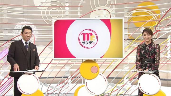 2020年10月18日三田友梨佳の画像15枚目