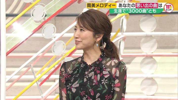 2020年10月18日三田友梨佳の画像20枚目
