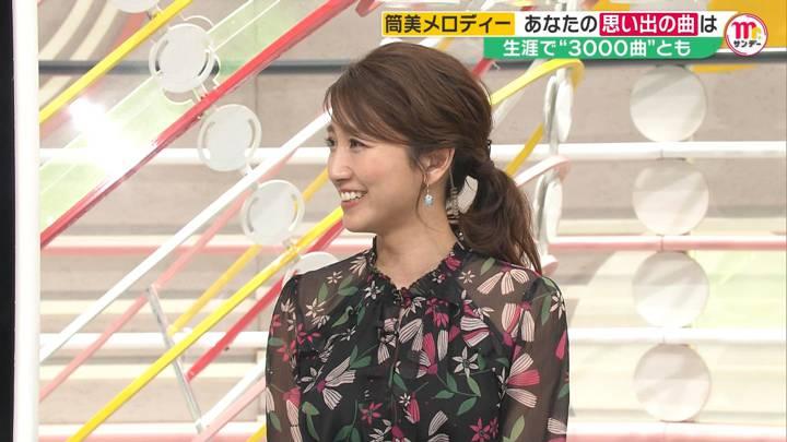 2020年10月18日三田友梨佳の画像24枚目