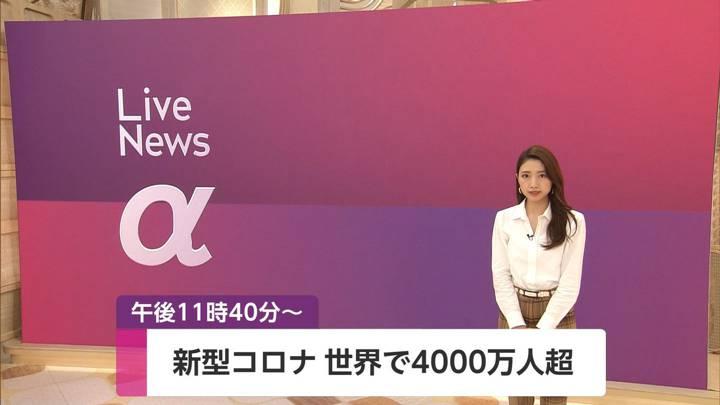 2020年10月19日三田友梨佳の画像01枚目