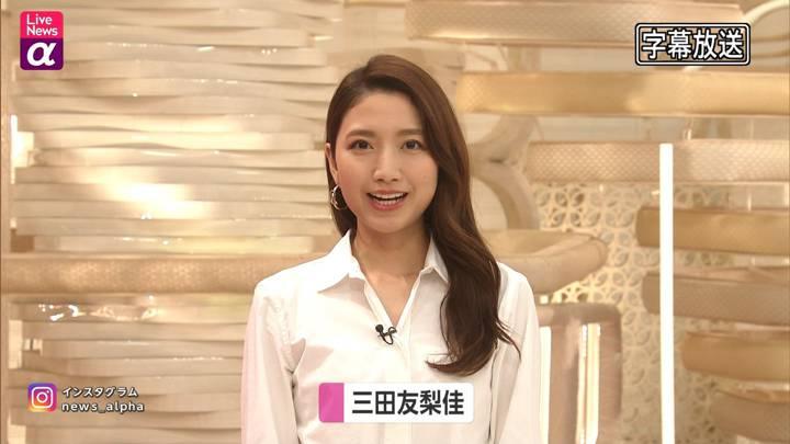 2020年10月19日三田友梨佳の画像06枚目