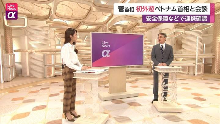 2020年10月19日三田友梨佳の画像12枚目