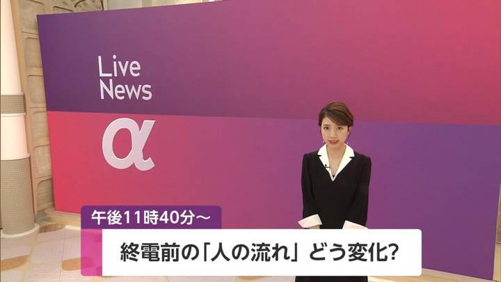 2020年10月21日三田友梨佳の画像01枚目