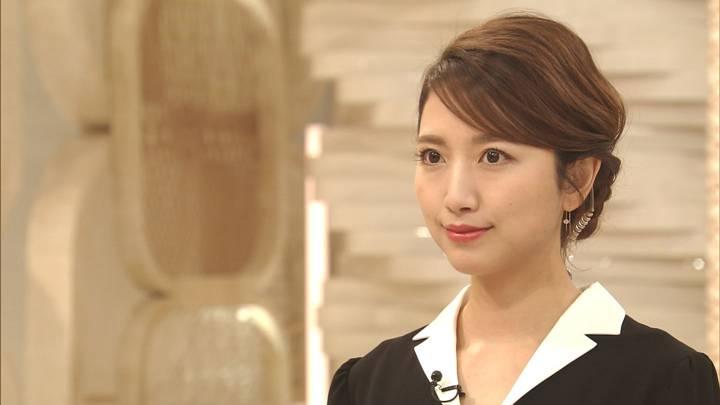 2020年10月21日三田友梨佳の画像02枚目