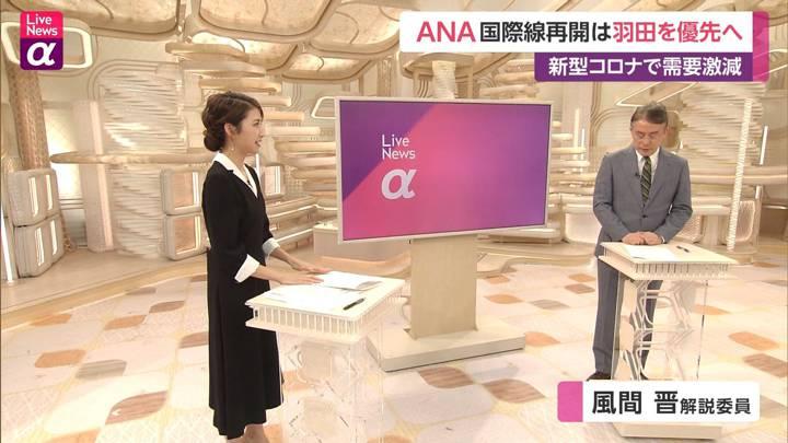 2020年10月21日三田友梨佳の画像12枚目