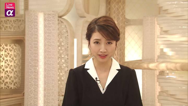 2020年10月21日三田友梨佳の画像13枚目