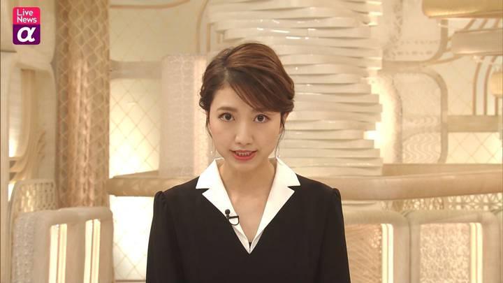 2020年10月21日三田友梨佳の画像18枚目