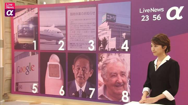 2020年10月21日三田友梨佳の画像19枚目