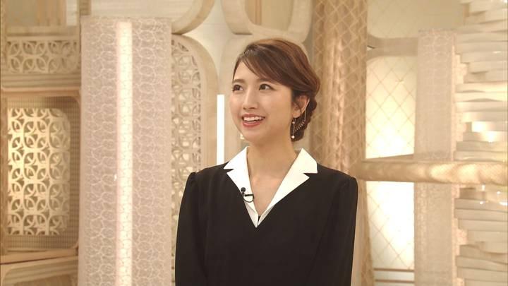 2020年10月21日三田友梨佳の画像27枚目
