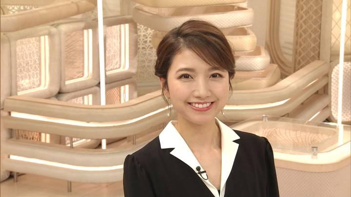 2020年10月21日三田友梨佳の画像29枚目
