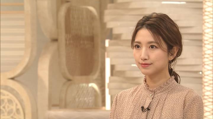 2020年10月22日三田友梨佳の画像02枚目