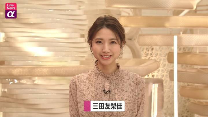 2020年10月22日三田友梨佳の画像06枚目