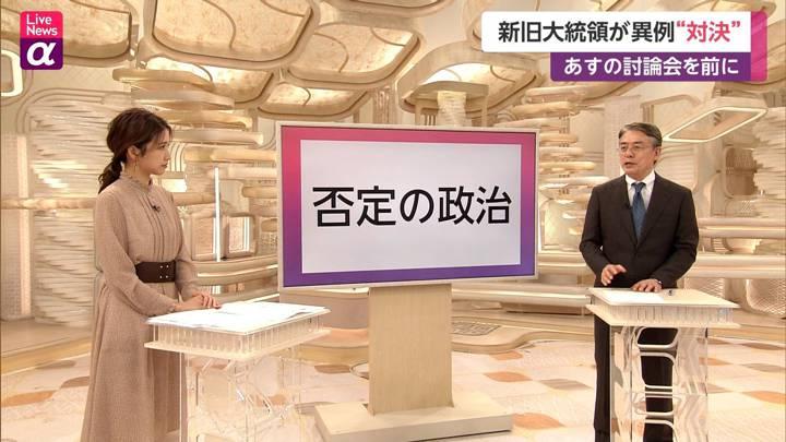 2020年10月22日三田友梨佳の画像10枚目