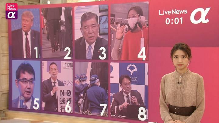 2020年10月22日三田友梨佳の画像21枚目