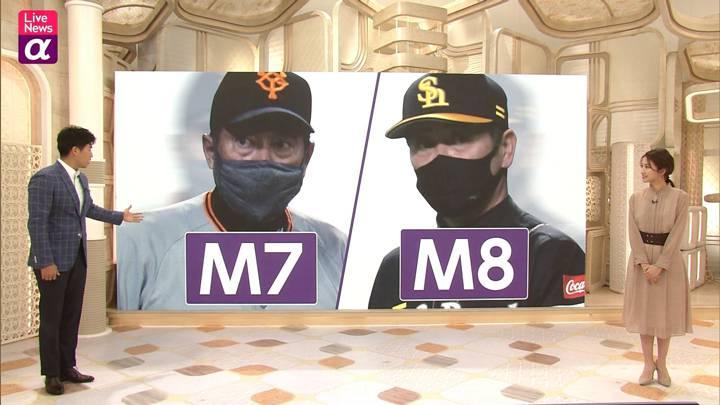 2020年10月22日三田友梨佳の画像25枚目