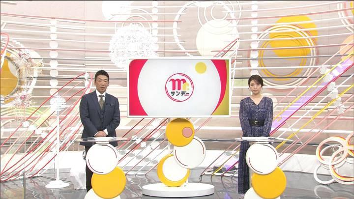 2020年10月25日三田友梨佳の画像02枚目