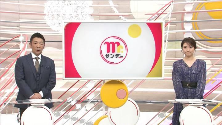 2020年10月25日三田友梨佳の画像03枚目