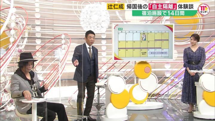 2020年10月25日三田友梨佳の画像08枚目