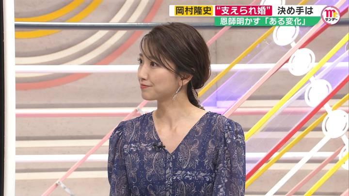 2020年10月25日三田友梨佳の画像12枚目