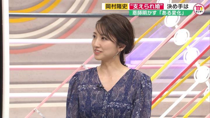 2020年10月25日三田友梨佳の画像13枚目