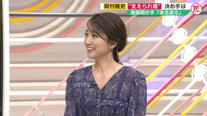 2020年10月25日三田友梨佳の画像15枚目