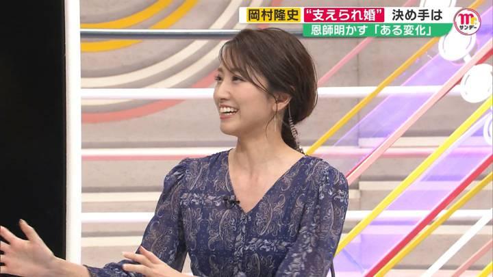 2020年10月25日三田友梨佳の画像16枚目