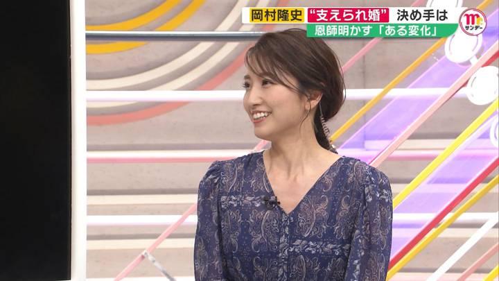 2020年10月25日三田友梨佳の画像17枚目