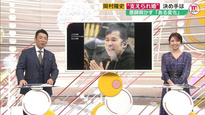 2020年10月25日三田友梨佳の画像19枚目