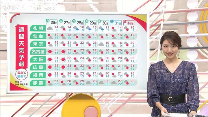 2020年10月25日三田友梨佳の画像22枚目
