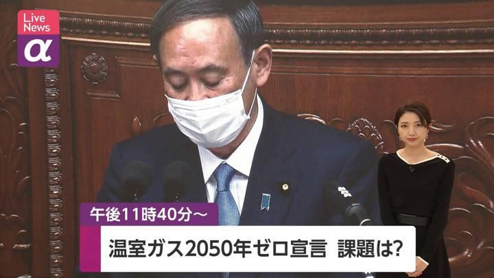 2020年10月26日三田友梨佳の画像01枚目