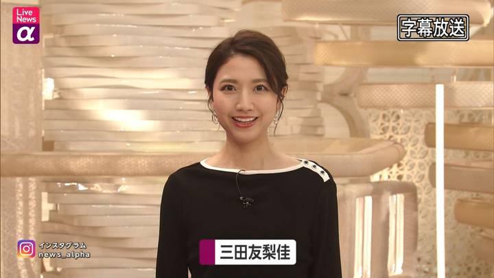 2020年10月26日三田友梨佳の画像06枚目