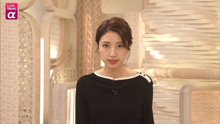 2020年10月26日三田友梨佳の画像08枚目