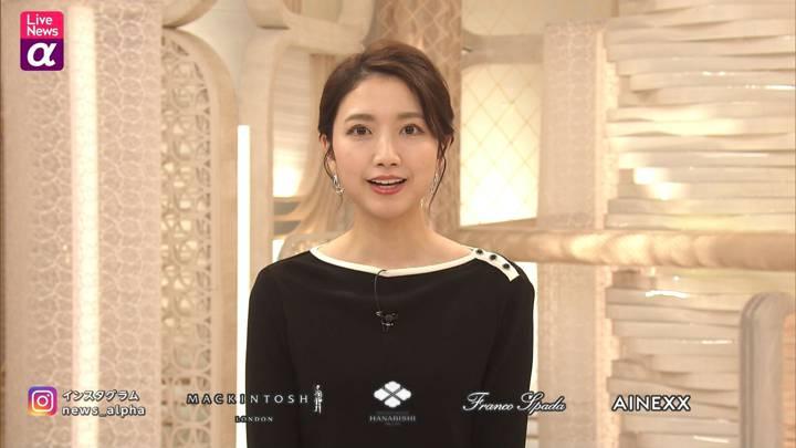 2020年10月26日三田友梨佳の画像19枚目