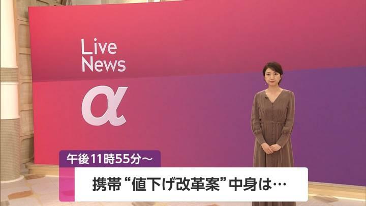 2020年10月27日三田友梨佳の画像01枚目