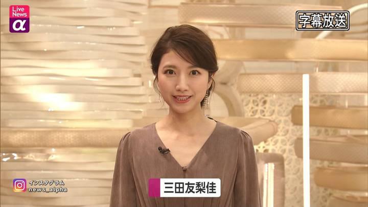 2020年10月27日三田友梨佳の画像07枚目